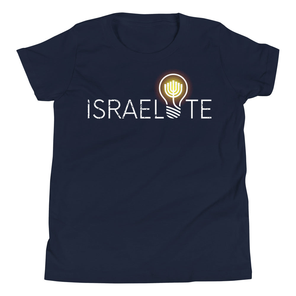 ISRAELITE Youth Short Sleeve T-Shirt