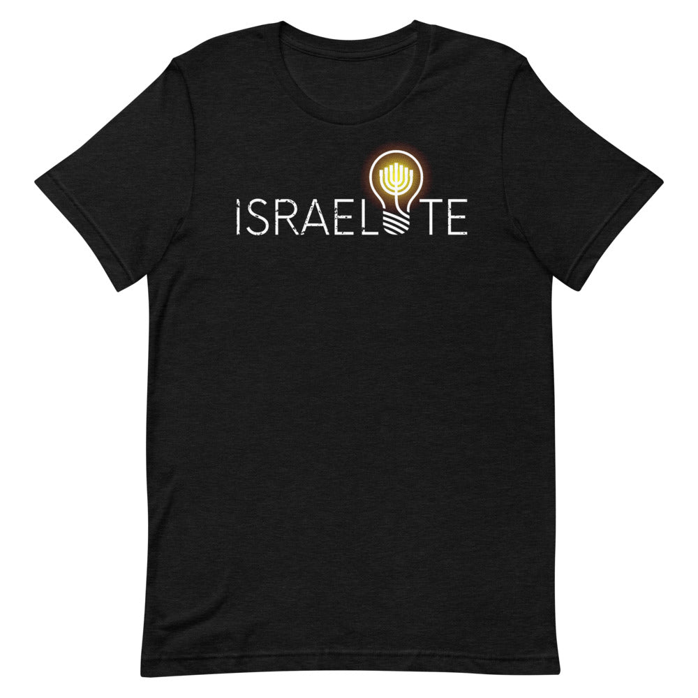 The Official ISRAELITE T-Shirt (Unisex)