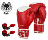 Bundle Boxing Glove Red/Target + Red Hand Wrap