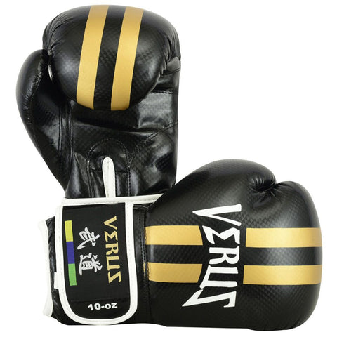 VERUS Vintage Boxing Training Gloves