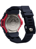 G-Shock Digital Fitness Black-Red Bluetooth Pedometer Men's Watch GBD100-1