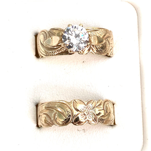 9ct. Gold Hawaiian 2 Rings Set