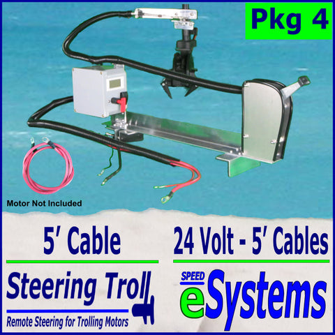 Pkg 4  -  5' Steering Troll & 24V/5' SPEED eControls