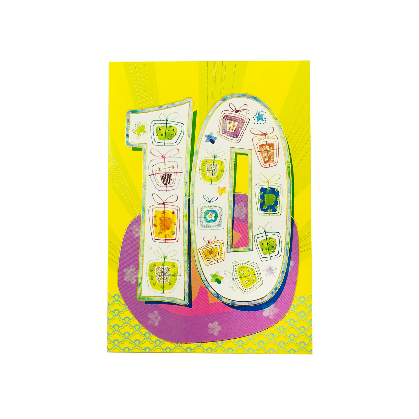 Designer Greetings Birthday Card Age 10 - 10 - Presents In Yellow