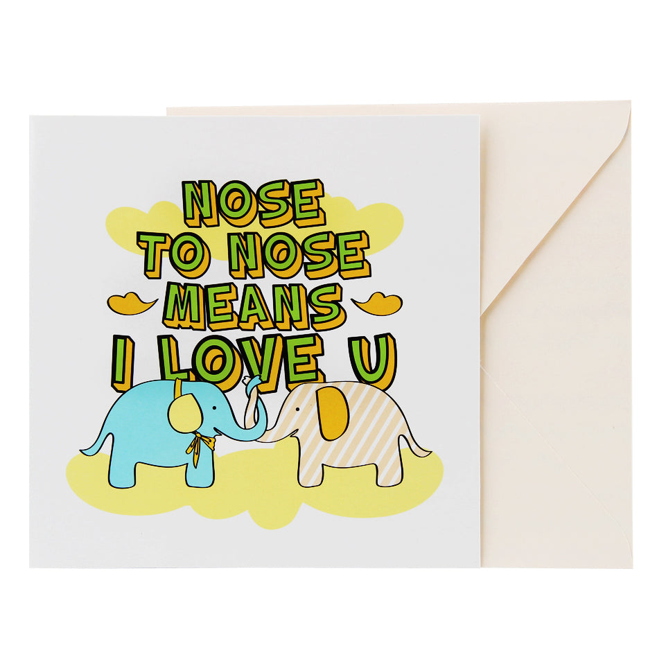 Love Card - Nose to Nose Elephant