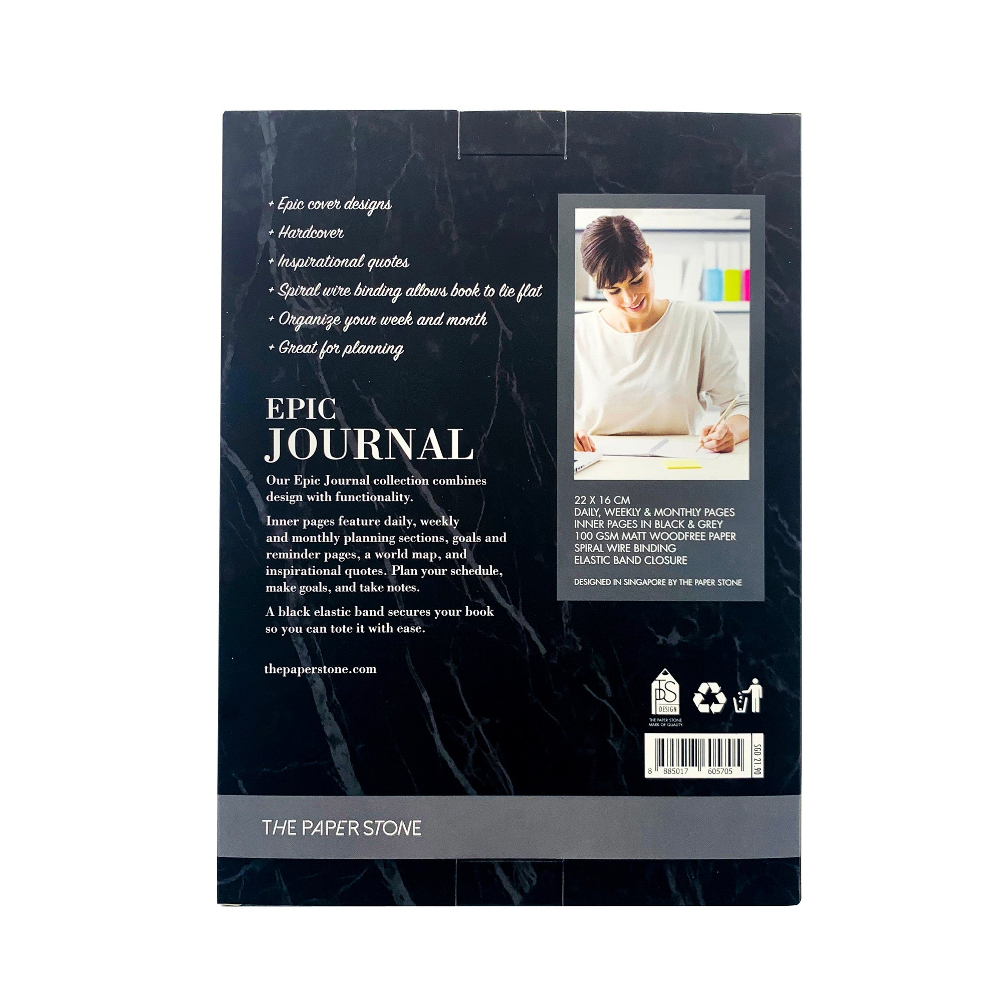 Epic Journal - Always Busy Mall