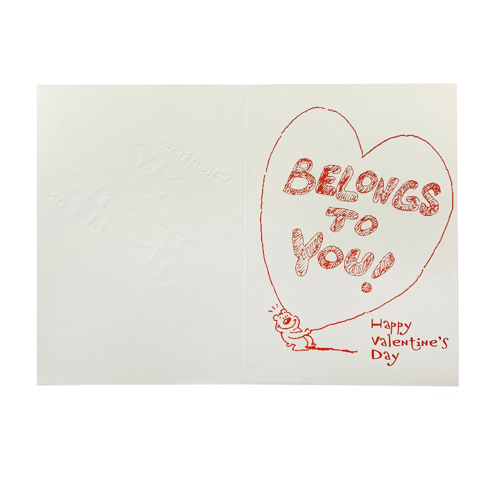 Designer Greetings Valentine's Day Card - My Heart