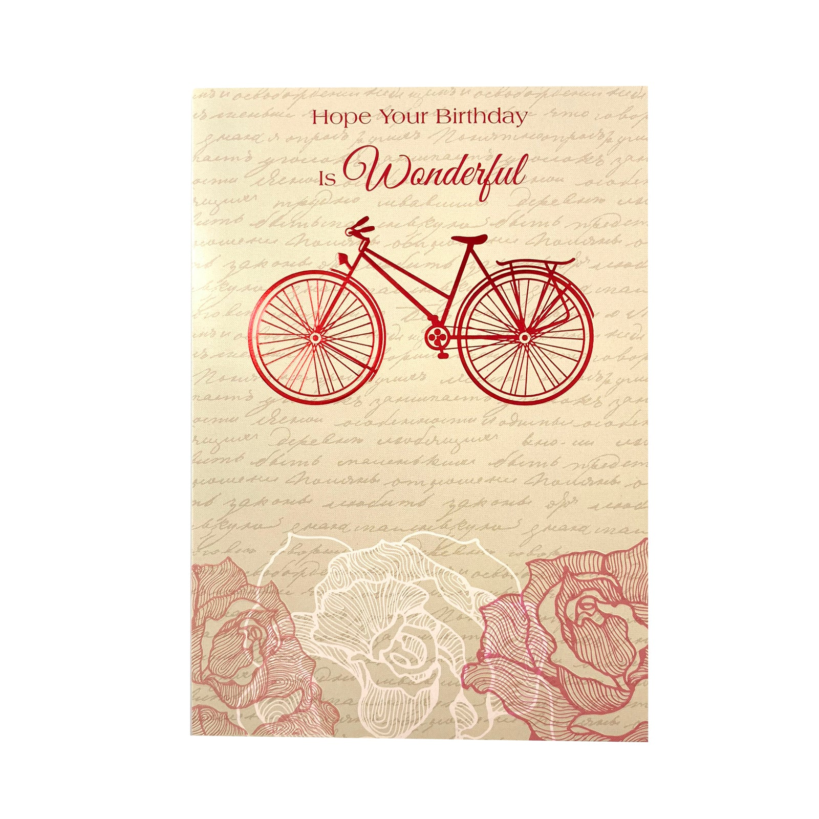 Designer Greetings Birthday Card - Hope Your Birthday Is Wonderful Bicycle