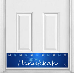 "Happy Hanukkah Magnetic Kick Plate for Steel Door, 8"" x 34"" and 6"" x 30"" Size Options"