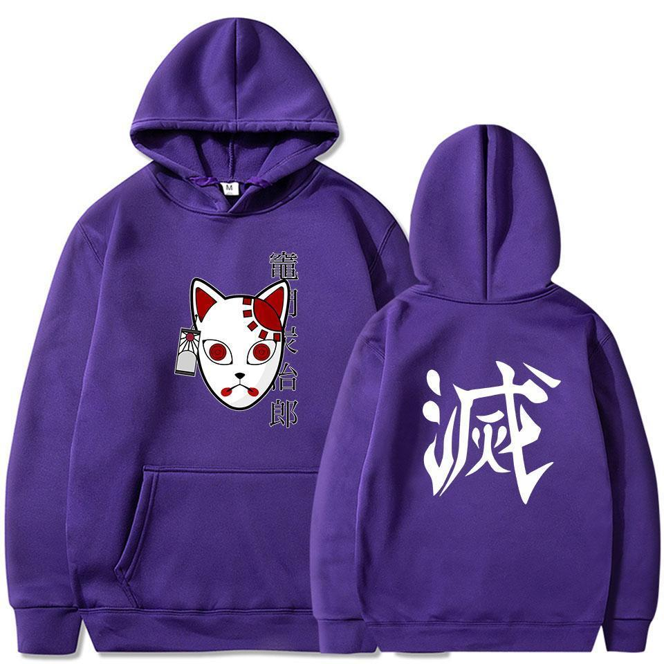 Demon Slayer Tanjiro Warding Mask Destroy Hoodie