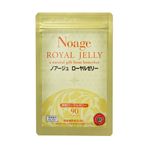 NOAGE royal jelly 4pack set