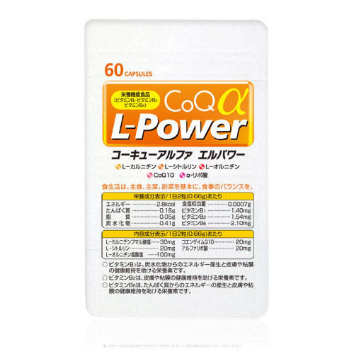 CoQ alpha L power 4pack set
