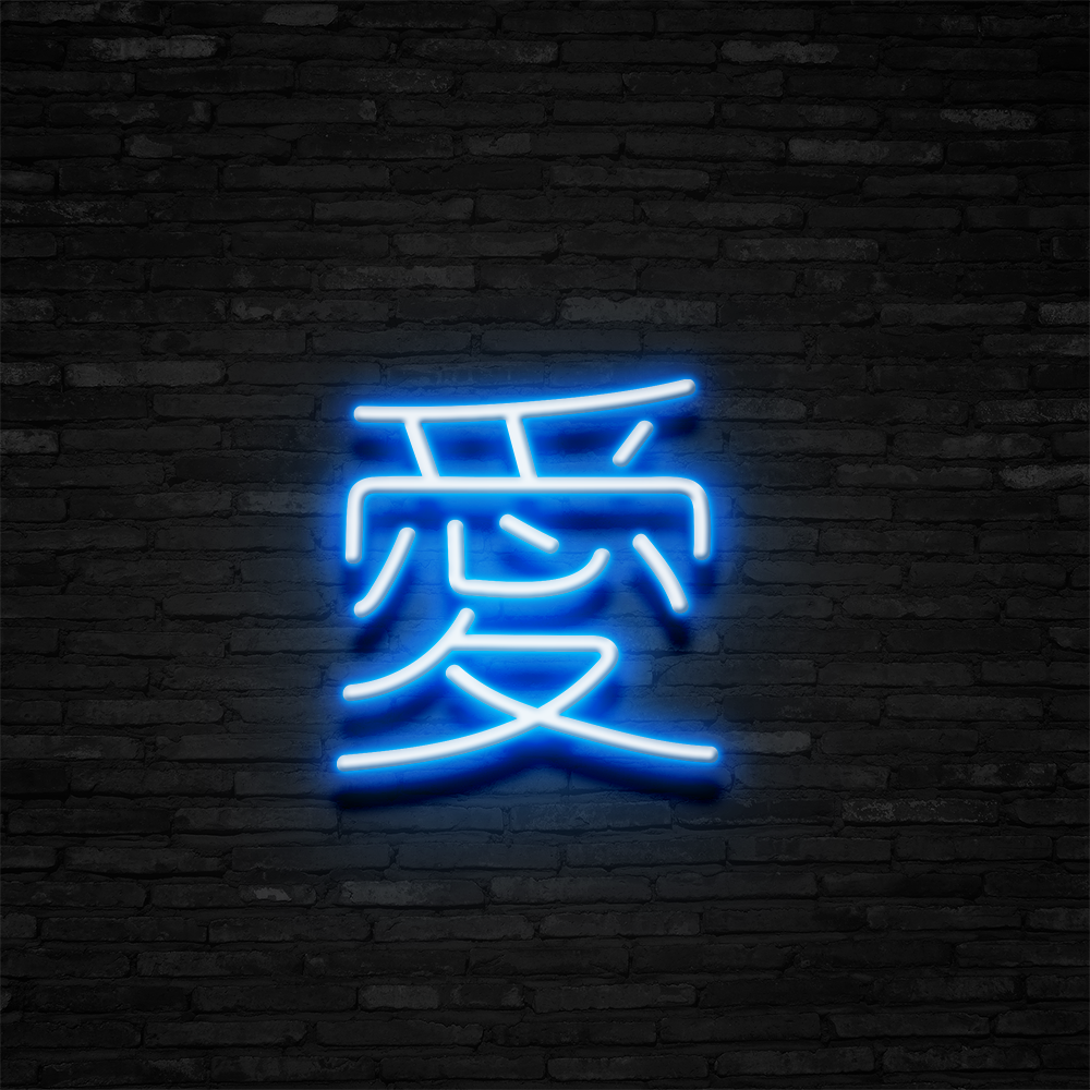 Japanese Love - Neon Sign