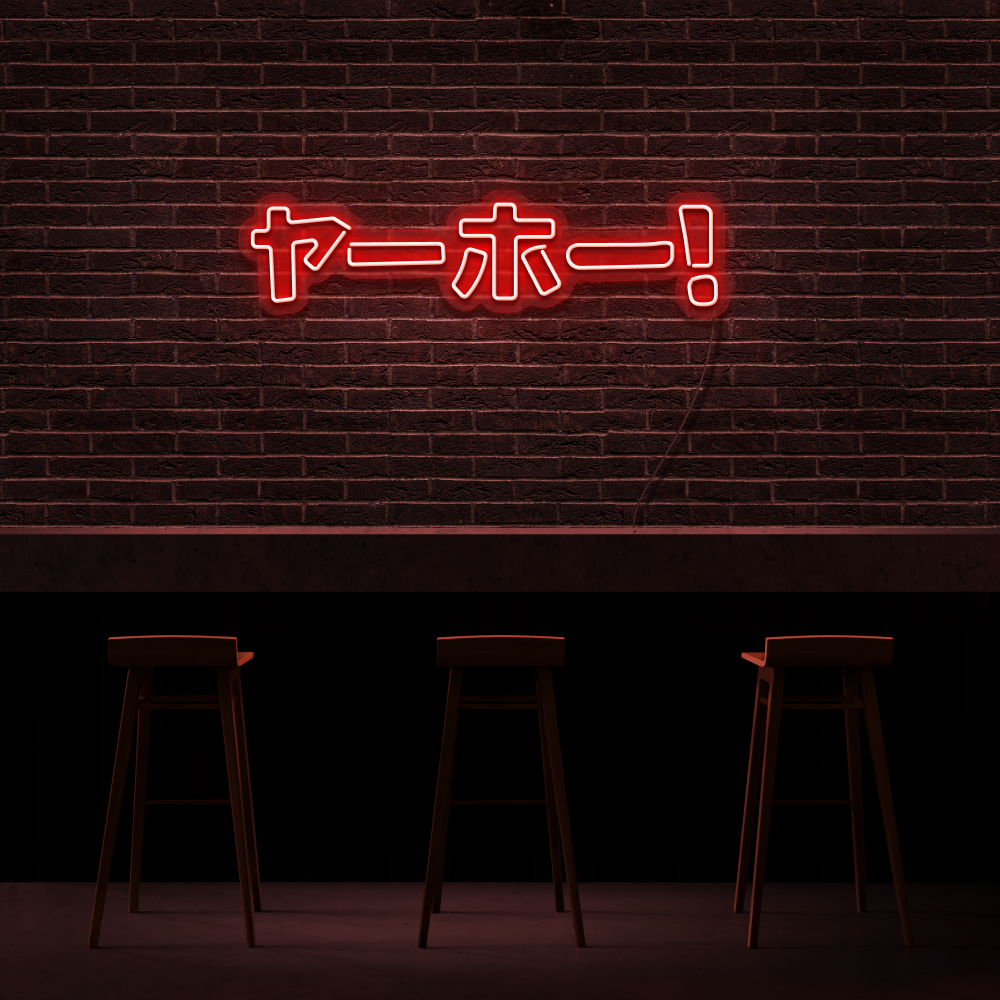 Japan - Neon Sign