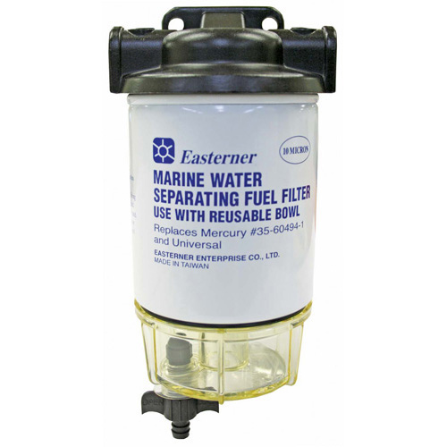 Fuel Filter Kit AlloyHead