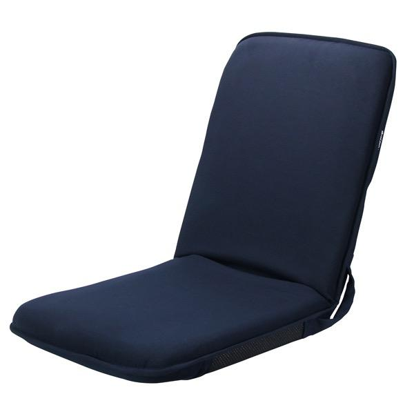 Folding Chair Summer Lounger - Navy