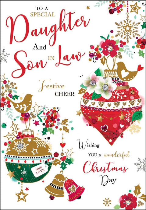 Daughter & son in law festive cheer Christmas card