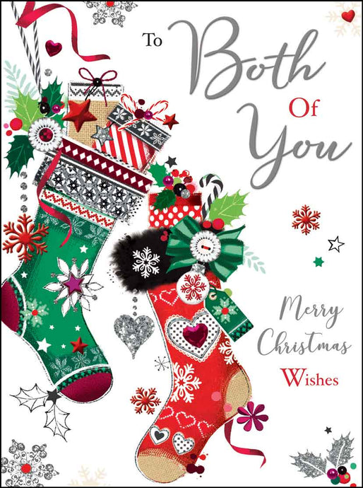 To both of you merry Christmas card