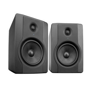 ANNU PRO AUDIO - ACTIVE MONITOR SPEAKERS SSMS05 5' (PAIR)