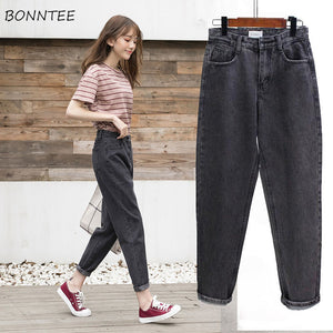 Jeans Women Spring Summer Trendy Korean Style Simple All-match Kawaii Harajuku Streetwear High Quality Ulzzang Womens Trousers