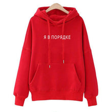Load image into Gallery viewer, Russian Plus Size Hoodies Sweatshirt Women Fashion Letter Printed Pullover Hoodies Female Autumn Winter Tracksuit Hoody Coat