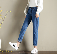 Load image into Gallery viewer, Women's High Waist Jeans  plus size  Loose  straight  Trendy Casual Mom jeans harem pants and black jeans  Jeansalliance Brand