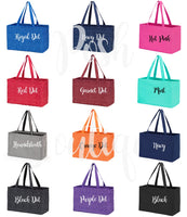 Monogrammed Tote Bag, Beach Bag, Oversized Tote, Picnic Basket, Game Days, Teacher Bags, Organizer Bag, Carry All Bag - PoshBoutiqueInc