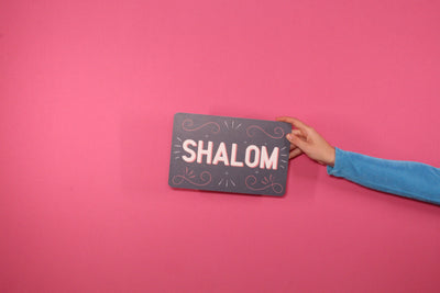 Jewish Party - Shalom/100% Kosher