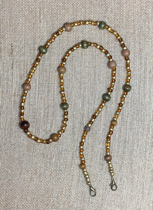 Mask Lanyard (Earth Tone)