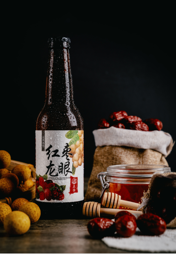 New Arrival: Longan Red Date Mead