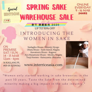 Spring Online Sake Warehouse Sale