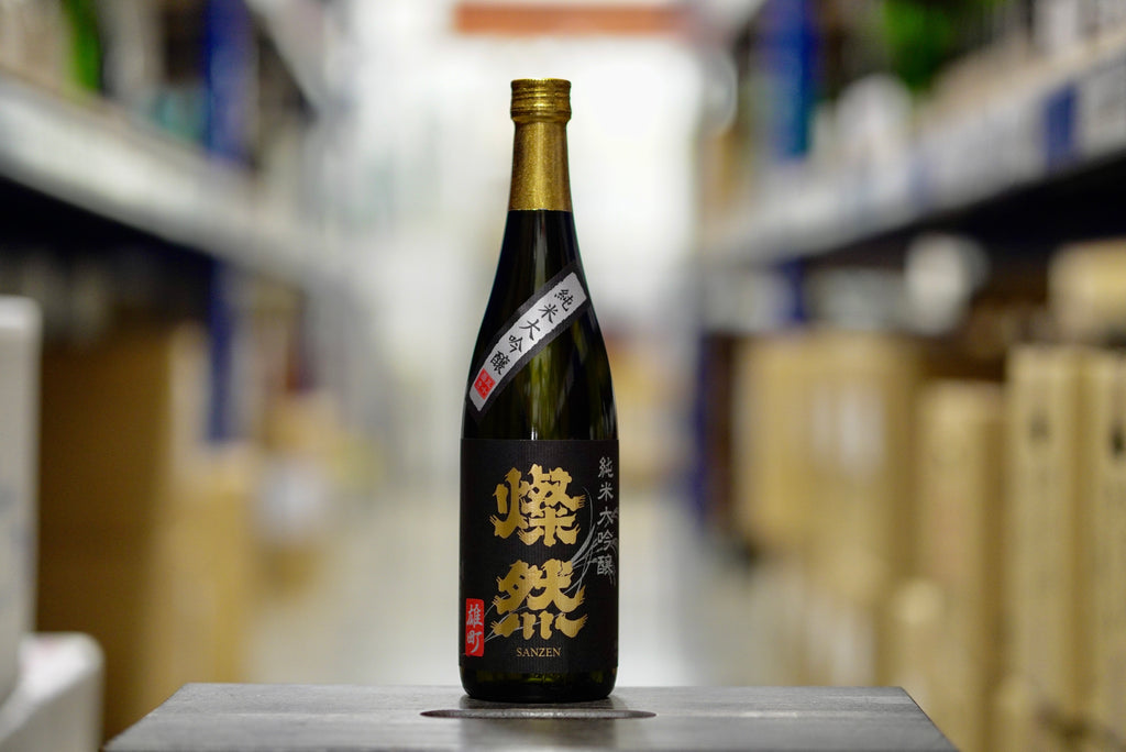 Sanzen wins Grand Gold at Fine Sake Award 2020