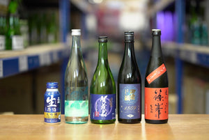 Sake On-nomi #6 - Namazake Selection