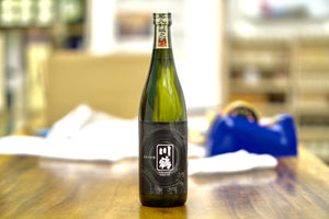 Sake of the Week #4 - Kawatsuru Wisdom