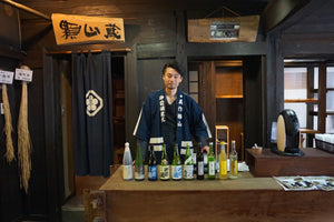 Gozenshu: Young Brewers, Female Toji, Bodaimoto, Omachi Rice