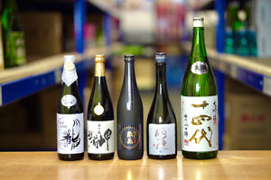 IRA Sake On-nomi #4 - Premium Daiginjo Selection
