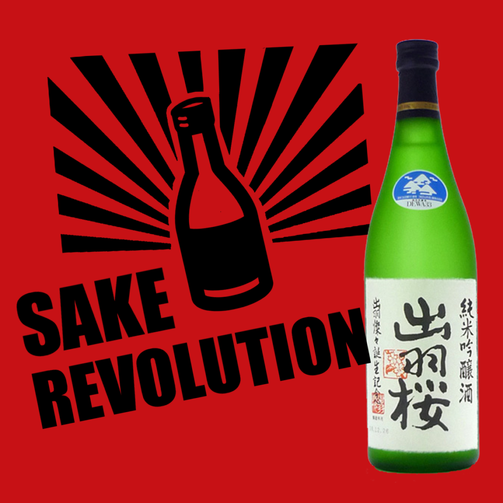Sake Resources - Podcasts
