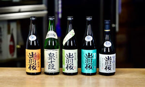 On-nomi for our new sake brewery: Dewazakura
