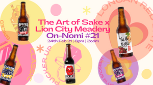 The Art of Sake x Lion City Meadery On-nomi #21