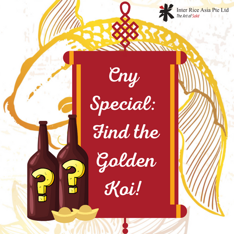 CNY Special: Find the golden koi!