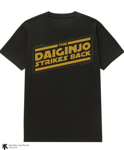 The Daiginjo Strikes Back! T-shirt