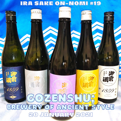 Gozenshu; Brewery of Ancient Style Sake Onnomi #19