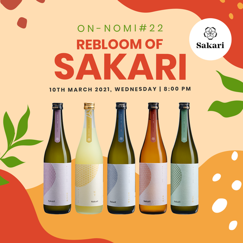 Rebloom of Sakari Sake Onnomi #22