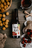 Lion City Meadery Longan Red Date Mead