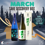 3 Months Discovery Box (Save up to $12/month)