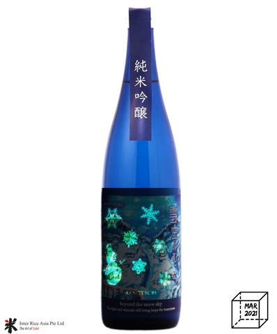"Manotsuru Junmai Ginjo ""Winter: Beyond the Snow Sky"""