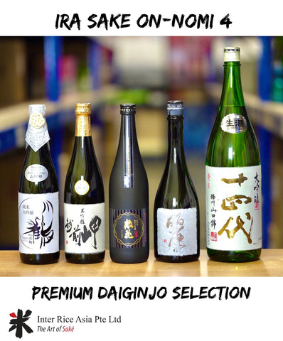 Premium Daiginjo Selection Set
