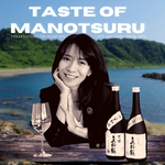 Taste of Manotsuru On-nomi #18