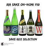Sake Rice Selection Onnomi #10