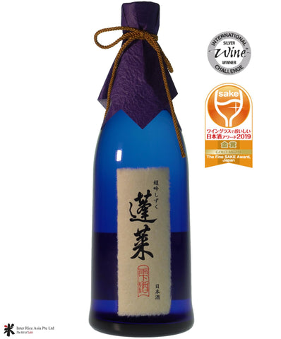 Hourai Daiginjo Chogin